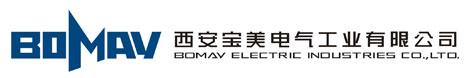 西安宝美电器工业有限公司