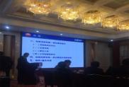 公司参加2018年更新钻机配置方案研讨会