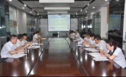 公司HSE管理评审会议顺利召开