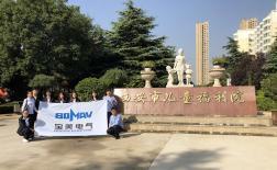"""公司团支部开展""""为西安市儿童福利院献爱心""""募捐活动"""