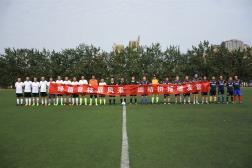 公司举办足球友谊赛