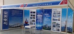 公司参加2019年中国(克拉玛依)国际石油天然气及石化技术装备展