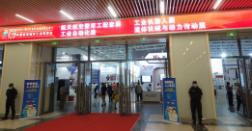 公司组织参观第28届中国西部国际装备制造业博览会